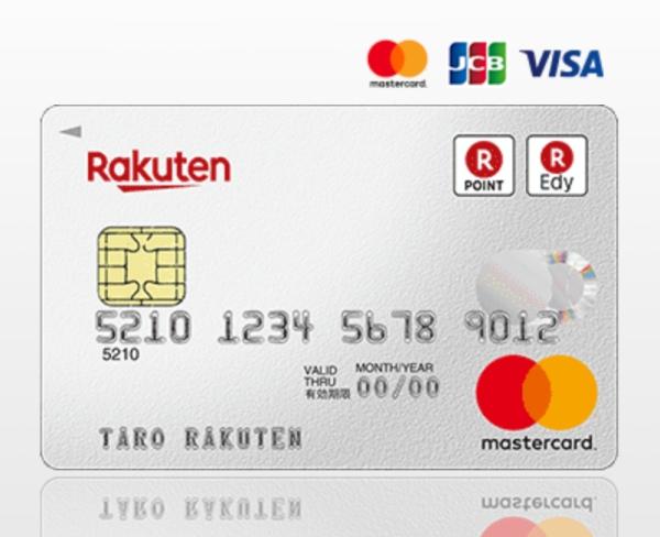 楽天カードの画像;